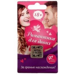 Кубик неоновый Романтика для двоих