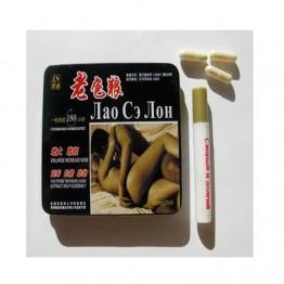 Капсулы для усиления либидо у мужчин Лао Сэ Лон 3 шт., 1 уп. LSL240