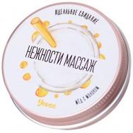 Массажная свеча Yovee by Массаж нежности, с ароматом меда с молоком, 30 мл