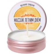 Массажная свеча Yovee by Массаж летним днём, с ароматом дыни, 30 мл