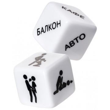 Игральные Кубики любви