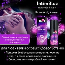 ГЕЛЬ-ЛЮБРИКАНТ Intim Bluz флакон - диспенсер 20г арт. LB-70007