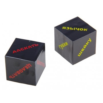 Кубик Части тела, серия для взрослых, 2кубика, 4х4х4см 190266