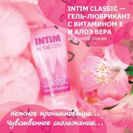 ГЕЛЬ - ЛЮБРИКАНТ INTIM CLASSIC туб пластиковый 60 г арт. LB-60003