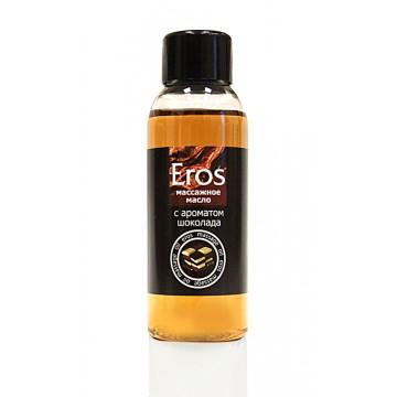МАСЛО МАССАЖНОЕ EROS TASTY (с ароматом шоколада)  флакон 50 мл арт. LB-13007