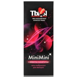 ГЕЛЬ-ЛЮБРИКАНТ MiniMini для женщин, флакон - диспенсер 20г арт. LB-70015