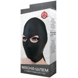 Маска-шлем с отверстием для глаз, 961-04
