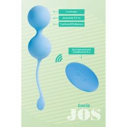 Виброшарики с дистанционным управлением JOS LUCIA, силикон, голубой, ø3,5 см