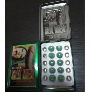 Мужские Мужской препарат Sex men для повышения потенции 10 таб., 950333