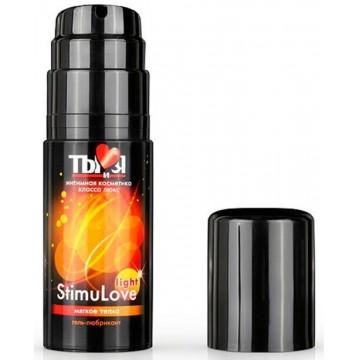 Гель-любрикант STIMULOVE LIGHT флакон - диспенсер 50г арт. LB-70004