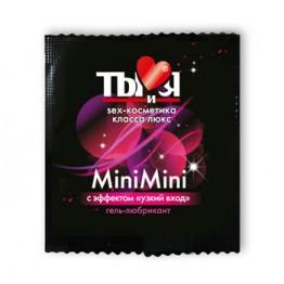 ГЕЛЬ-ЛЮБРИКАНТ MiniMini для женщин одноразовая упаковка 4г арт. LB-70019t
