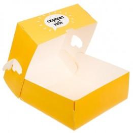 Коробка складная Сюрприз тебе, 25 × 25 × 10 см