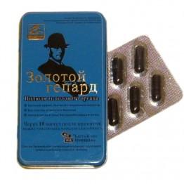 Золотой гепард 10 капсул 6800 мг.