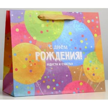 Пакет крафтовый горизонтальный С Днем Рождения!, ML 27 × 23 × 11.5 см   4764593