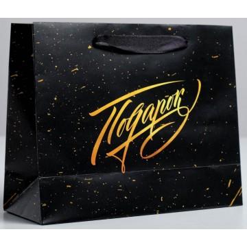 Пакет подарочный Подарок, 22 × 17,5 × 8 см