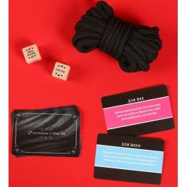 Эротический набор 50 оттенков страсти, 10 карт, верёвка, 2 кубика 4672579