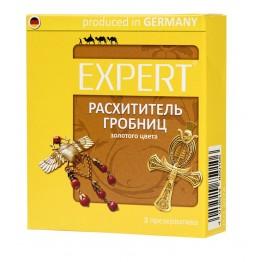 """Презервативы Expert """"Расхититель гробниц"""" №3, золотые, 3шт"""