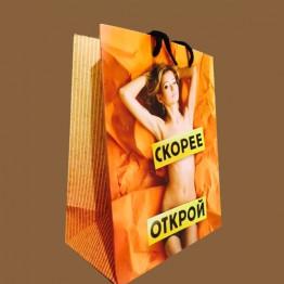 """Пакет подарочный """"Скорее открой"""" интим"""