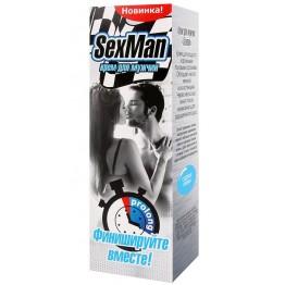 Крем для мужчин SexMan 28г арт. LB-11004