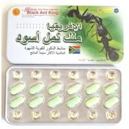 Мужские Африканский королевский чёрный муравей Africa black ant king 12 таб., 692105