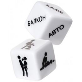 Игральные кубики Eromantica Грани любви
