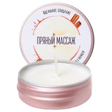 Массажная свеча Yovee by Toyfa Пряный массаж, с ароматом яблока и корицы, 30 мл
